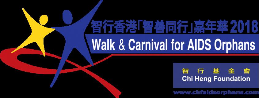 CHF_CharityWalk_2018_Icon