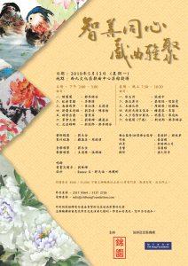 Flyer_DesignA4_master06b_2Version_website_Version2 p1
