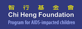 Program for AIDS-Impacted Children in China - Chi Heng Foundation