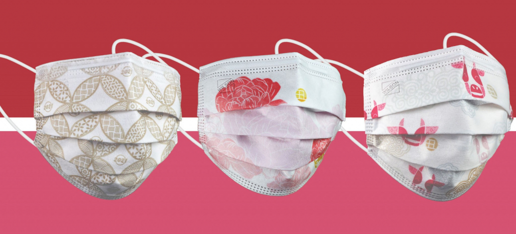 CNY Series 1 Wilson Tech ASTM Level 3 Disposable Medical Mask